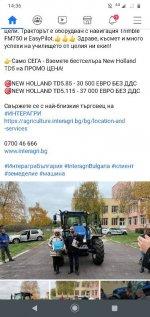 Screenshot_20201120-143648.jpg